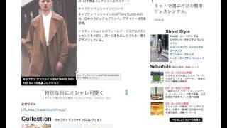 【ハリコの自己紹介】 夢を持ち上京し、すぐさま東京の雰囲気に飲まれて...