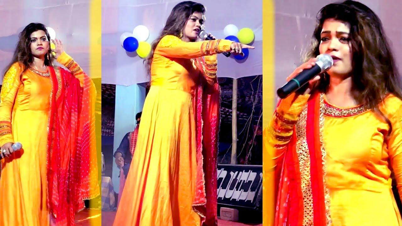 Download NISHA DUBEY | Devi Jagran | Khulhadiyan | Live Stage Show  2018 | PART 2