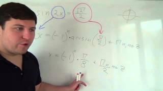 Тригонометрическое уравнение синуса двойного угла. Алгебра 10 класс