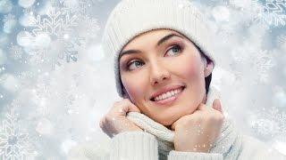 Уход за кожей в холодное время года.