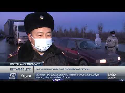 COVID-19: новые ограничения ввели в нескольких регионах Казахстана
