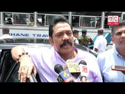 Mahinda Rajapaksa visits Chanuka Ratwatte at prison