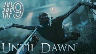 ЭТО УЖЕ СЛИШКОМ! :с  (Until Dawn) #9