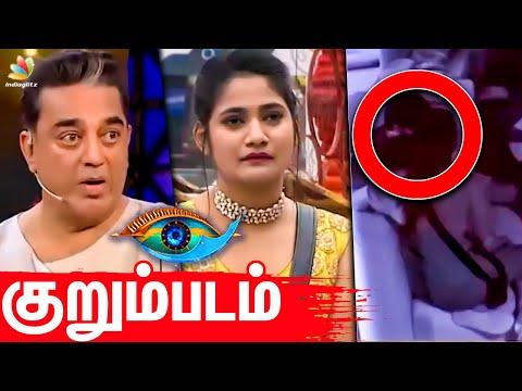 குறும் படத்தில் சிக்கிய Losliya! | Bigg Boss 3 Tamil Promo Highlights | Losliya, Kamal