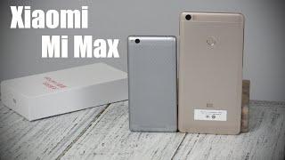 Xiaomi Mi Max обзор (распаковка) тонкого фаблета с диагональю 6.44