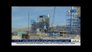 الجزائر تعرف عجزا كبيرا في  مادة الإسمنت ... في إنتظار دخول مصانع جديدة حيز التنفيذ