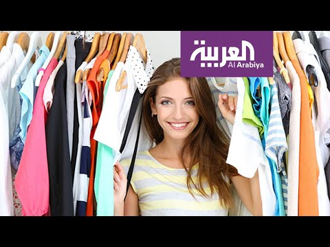 صباح العربية | كيف تختار الملابس المناسبة للون البشرة؟  - نشر قبل 45 دقيقة