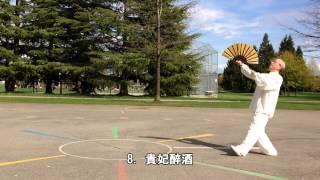 百合太極扇背向 (2014.04.18)