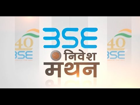 BSE Nivesh Manthan Episode #03 - What is Secondary Market