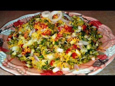 Sprouted Healthy Moong Chaat II Green Moong Ka Salad II