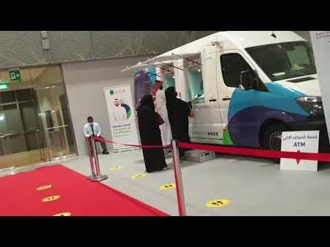 Doha Exhibition / Doha Trade Fair / Doha Qatar / الدوحة للمعارض / معرض الدوحة التجاري / الدوحه قطر