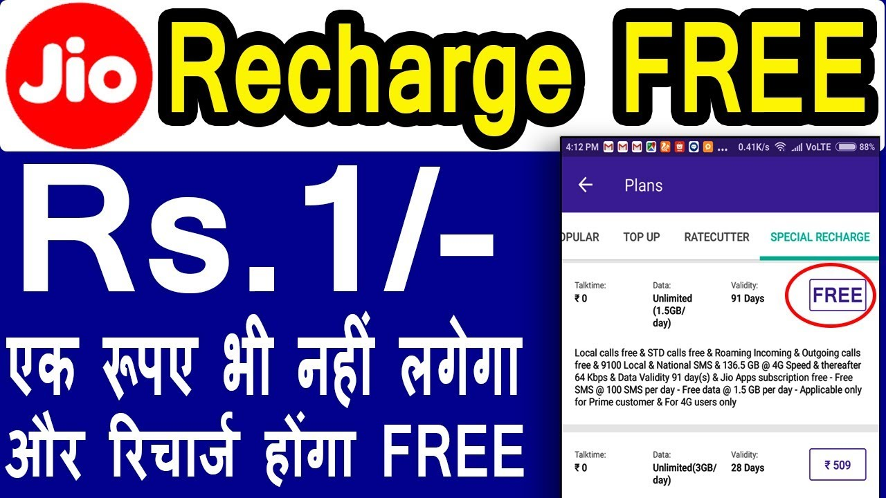 Jio HAPPY NEW YEAR 2018 Plan - Trick to FREE Jio Recharge ₹498 | 100% Free  Recharge Step by Step