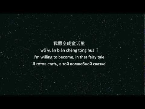 童话 (Fairy Tale) - 王光良 (Michael Wong)