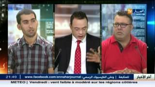 بدون تحفظ :  الجزائريون أكثر الشعوب بحثا عن المواقع الاباحية في الأنترنت ..لماذا !!!