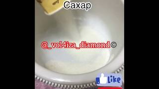 Бельгийские вафли очень простой рецепт | с кокосом