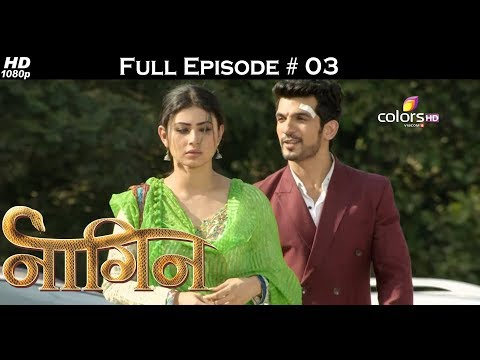 Naagin - Full Episode 3 - With English Subtitles