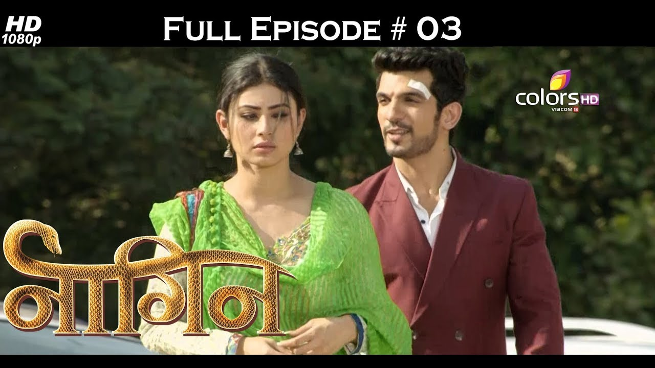 Download Naagin - Full Episode 3 - With English Subtitles