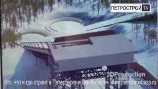 Горнолыжная база в Токсово