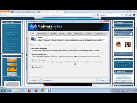 удалить вирусы с компьютера