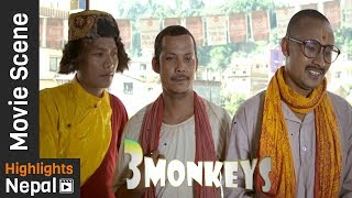 बाँचे पछि लाहुरेको छोरा जस्तै भएर बाँच्नु पर्छ - New Nepali Movie 3 MONKEYS Clip 2017/2074