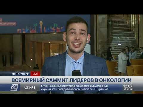 Выпуск новостей 12:00 от 15.10.2019