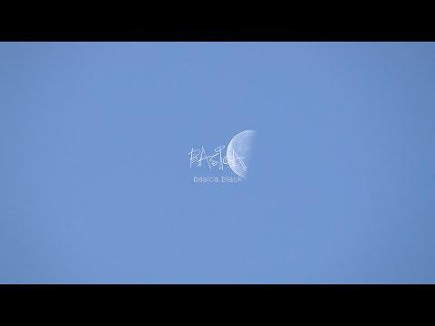 BASICA - 青空 (Music Video)