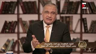 وإن أفتوك - الفتوى المظلومة في تحريم الغناء .. د. سعد الهلالي