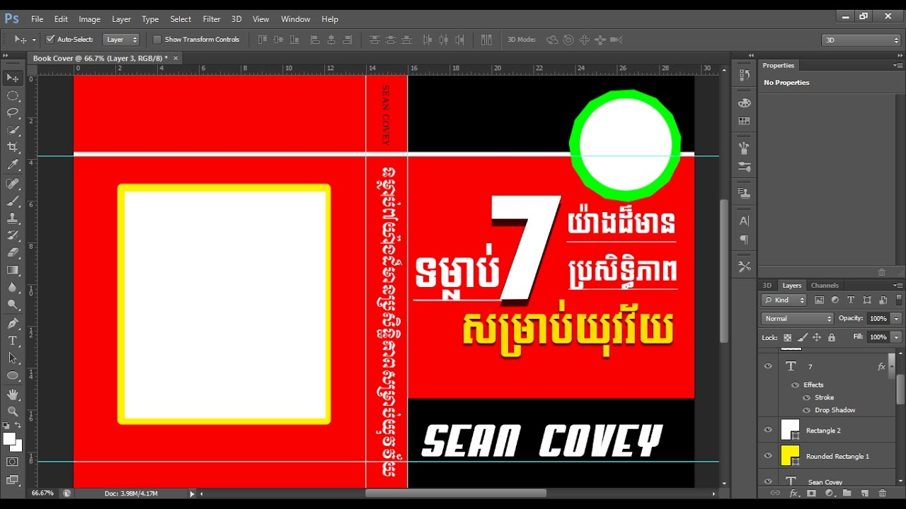 how to make book cover on photoshop