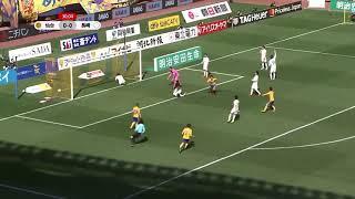3月31日に行われたベガルタ仙台VSV・ファーレン長崎 西村選手のゴール...