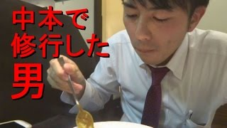 【English Subs】 Spice Level 10! CoCo-ICHI Curry Challenge!!!!