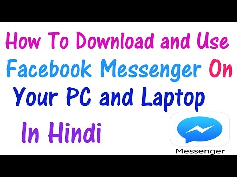 How to install Facebook messenger on your PC and Android