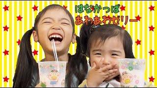 あきらとあさひで初めての知育菓子に挑戦! が、、、ちょっぴりシュワシュワのお味が二人にはまだ早かったようです(^_^;) もったいないので凍ら...