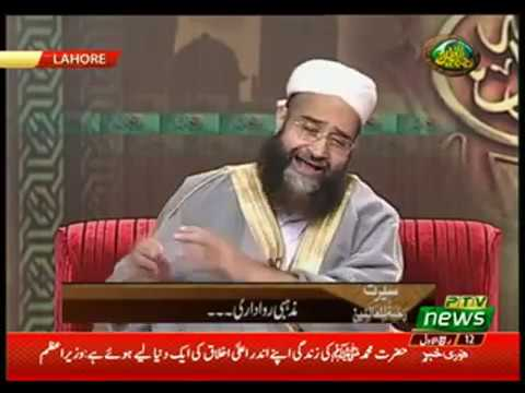 RABI UL AWAL PROGRAM P2 10 11 2019
