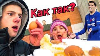 Челлендж С Альваро Моратой. Как Бросить Яйцо, Чтобы Оно Не Разбилось?! Egg Challenge