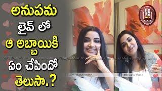 Anupama Birthday Special Exclusive Live On N9 Telugu Media ||  Latest Telugu Movie Updates ||