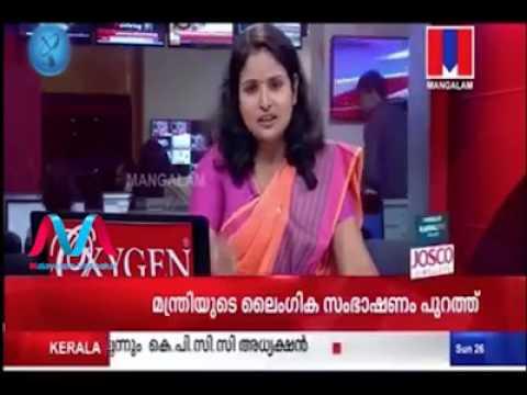 Kerala Transport Minister Sex Talk