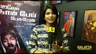 It was a fun experience to dance to a local kuthu song 'Sillaaki Dumma' - Aishwarya Rajesh