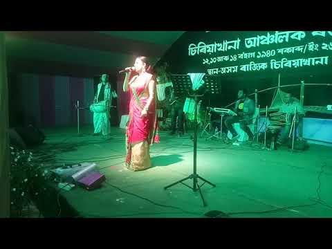 Surekha chhetri |live show|Bihu