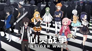 Insider Wars -心灵战争- Features and Gamepaly!