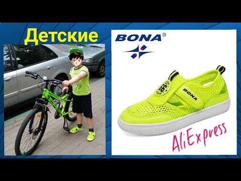 ДЕТСКИЕ КРОССОВКИ Фирмы BONA / AliExpress.
