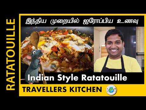 Indian Style Ratatouille with Egg Recipe in Tamil | French food in Indian style
