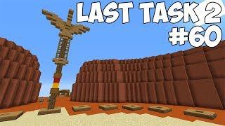 LAST TASK 2 - 60 ИНДЕЙЦЫ НА ДИКОМ ЗАПАДЕ. НАЧАЛО Minecraft Vanilla