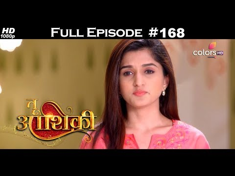 Tu Aashiqui - 8th May 2018 - तू आशिकी  - Full Episode