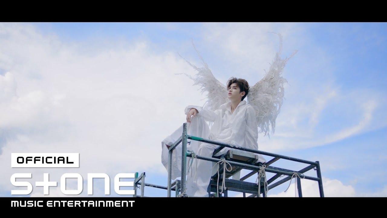 저스틴 (Justin) - 'Angel Love' MV