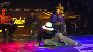 Tiro Journey VS 张兰亭 元元|Popping Final|Juste Debout China 2017