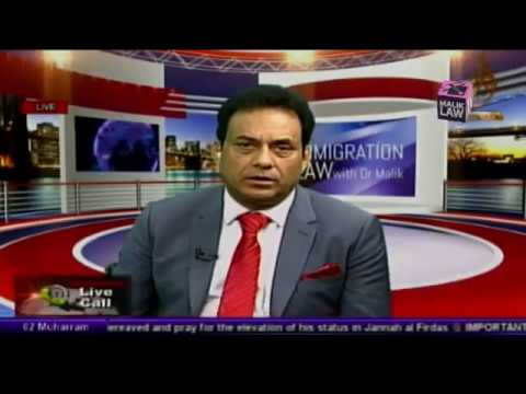 immigration Law with Dr Malik 23rd September 2017