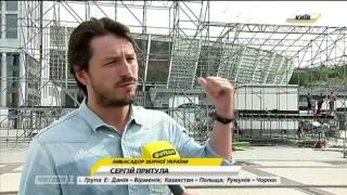 Сергей Притула: Футболисты сборной должны почувствовать поддержку болельщиков
