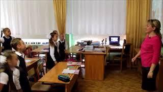 """Головина Н.Ю. """"Лучший учитель-предметник"""" (Фрагмент урока)"""