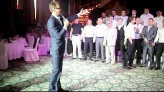 Ведущий на Свадьбу Дмитрий Кузнецов