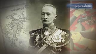 Фантазии Аркадия Мамонтова о Гражданской войне в России